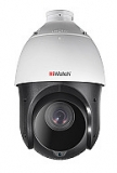 DS-P1420IP PTZ Outdoor kamera 1.3MP od Hikvision