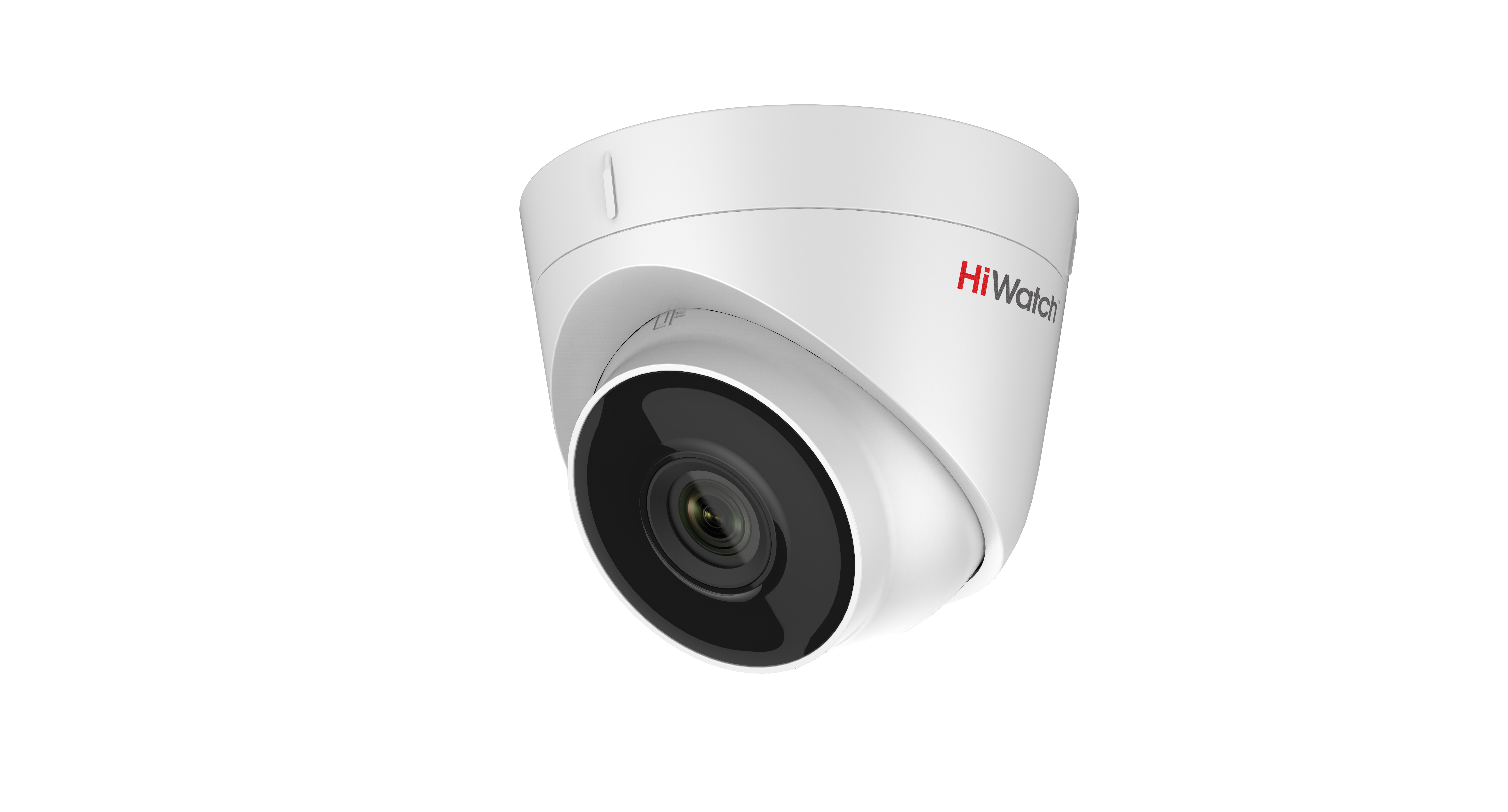 4MP IP 4-kamerový set od Hikvision