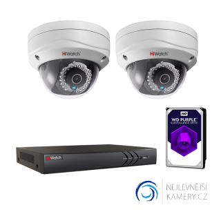 2MP IP FullHD 2-kamerový set od Hikvision