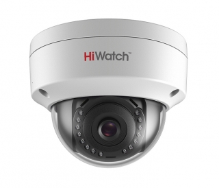 DS-I331(2.8mm) 3MP kamera od Hikvision